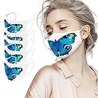 マスク 洗える【MASZONE】マスク 5枚入り 超快適マスク 大人用 布マスク ちょうプリント フェイスガード プリント柄 布マスク 防塵マスク マスク スポーツ マスク 通気性 マスク お洒落 男女兼用 通勤 お出かけ安心