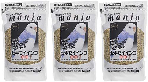 Mania Professional Shop Only 3.8 fl oz (1 L) x 3 Bags