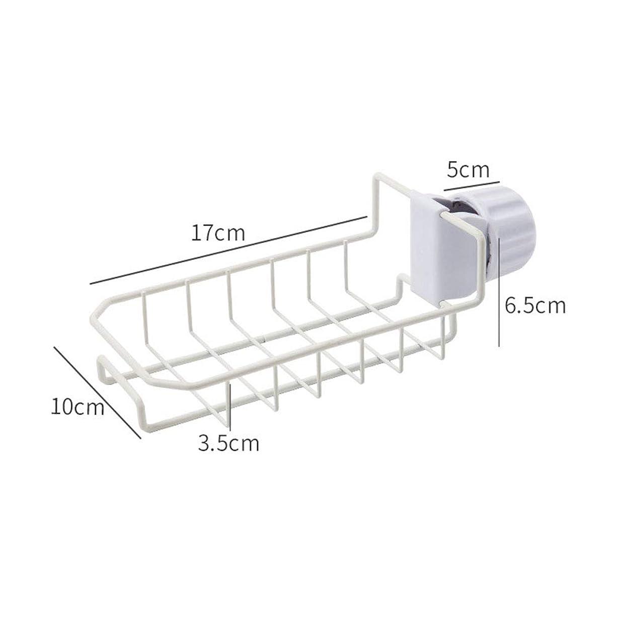 そうでなければ普及操縦するシンク用収納ラック シャワーラック 蛇口ホルダー 吸盤不要 浴室/洗面所/風呂場/水切り プラスチック製 (ホワイト(17*10*6.5cm))