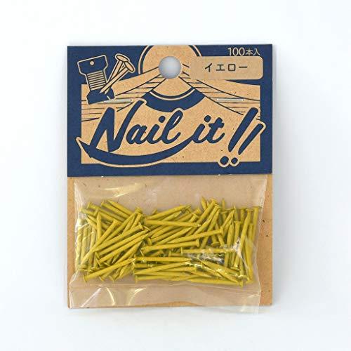 若井産業(Wakaisangyou) Nail it!!(ネイルイット)ストリングアート 釘 袋入 イエロー 釘のサイズ 長さ:19mm 太さ:#17(約Φ1.47mm) 100本 NF10015