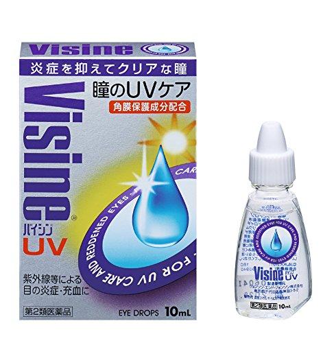 【第2類医薬品】バイシンUV 10mL