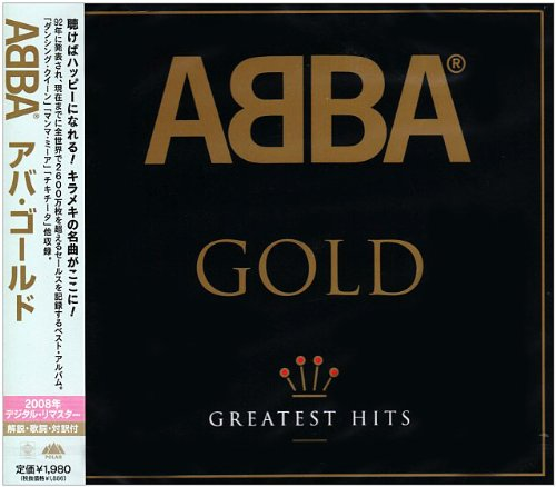 Abba Gold [Reissue] [Remastere