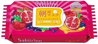 BCL(ビーシーエル) サボリーノ 目ざまシート 完熟果実の高保湿タイプ 28枚入