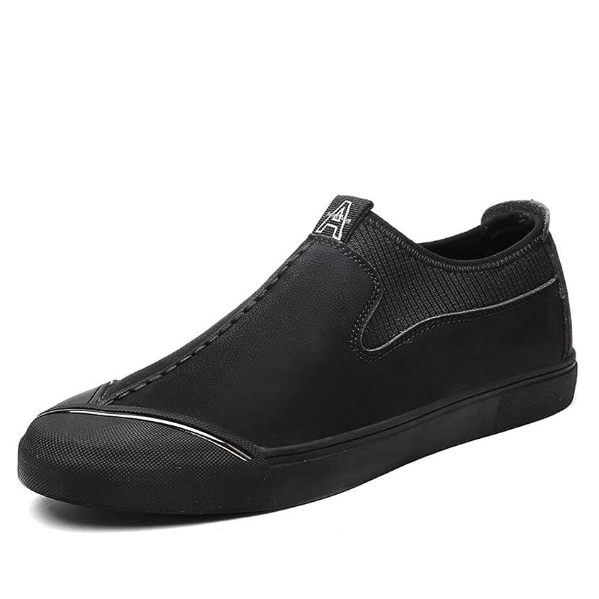 鬼ごっこアームストロング間接的回路図の靴の低い上のスリップをステッチする人の方法オックスフォードのぞろい人格