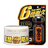 soft99Ultra glaco HIGHTECH versiegelung Disque + fusso Coat Light versiegelung