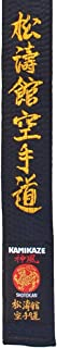 Kamikaze Satin Black Belt Embroidered with Shotokan Karate DO in Japanese