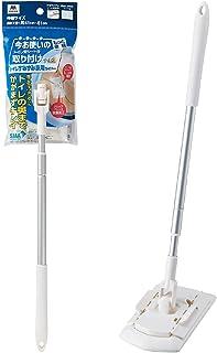 山崎産業(Yamazaki Sangyo) トイレ フローリングワイパー フロアワイパー 41~61cm 各社トイレシート取り付け可能 床掃除 拭き掃除 伸縮 189915