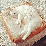 PovKeever ペットマット パン型 クッション 座布団 猫用 犬用 可愛い ふわふわ 四季通用 暖かい 洗える 丈夫