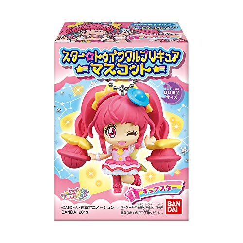 スター☆トゥインクルプリキュア マスコット (10個入) 食玩・ガム (スタートゥインクルプリキュア)