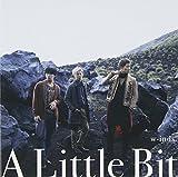 W-Inds. - A Little Bit (Type A) (CD+DVD) [Japan LTD CD] PCCA-3903