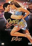 ダンス・ウィズ・ミー[DVD]
