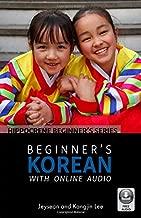 Beginner's Korean with Online Audio (Hippocrene Beginner's)