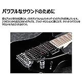 Ibanez Gitarre GRG170DX BKN - 3