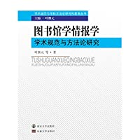 (sophomore in high school) physical card (Vol .1)(Chinese Edition)