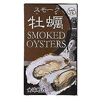 スモーク牡蠣 味噌煮 85g×6缶