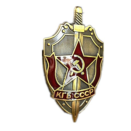 GuDeKe Soviet Ussr CCP KGB Badge Lapel Pin