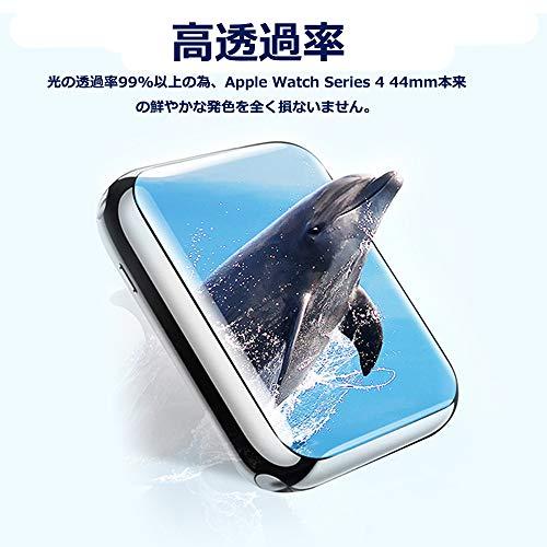 『改善3D全面保護2枚セット』AppleWatchSeries4ガラスフィルム44mm保護フィルム硬度9H高透過率飛散防止気泡防止耐衝撃アップルウォッチフィルム