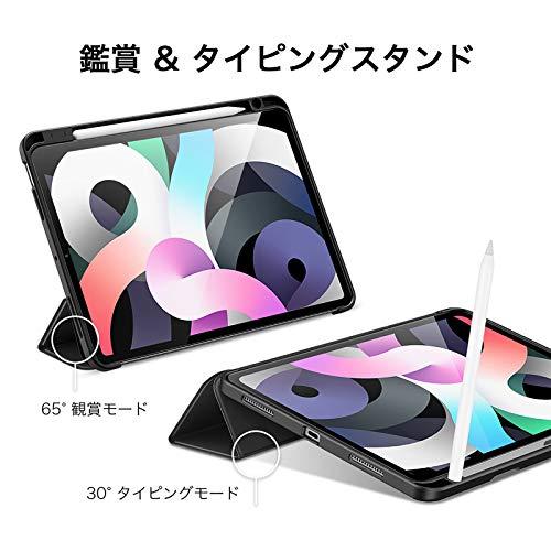 ESRiPadAir4ケース2020iPad10.9インチPencilホルダー付きソフトフレキシブルTPUバックカバー付きオートスリープウェイク角度調節可能なスタンドPencil収納可iPad10.9インチ2020年専用ブラック