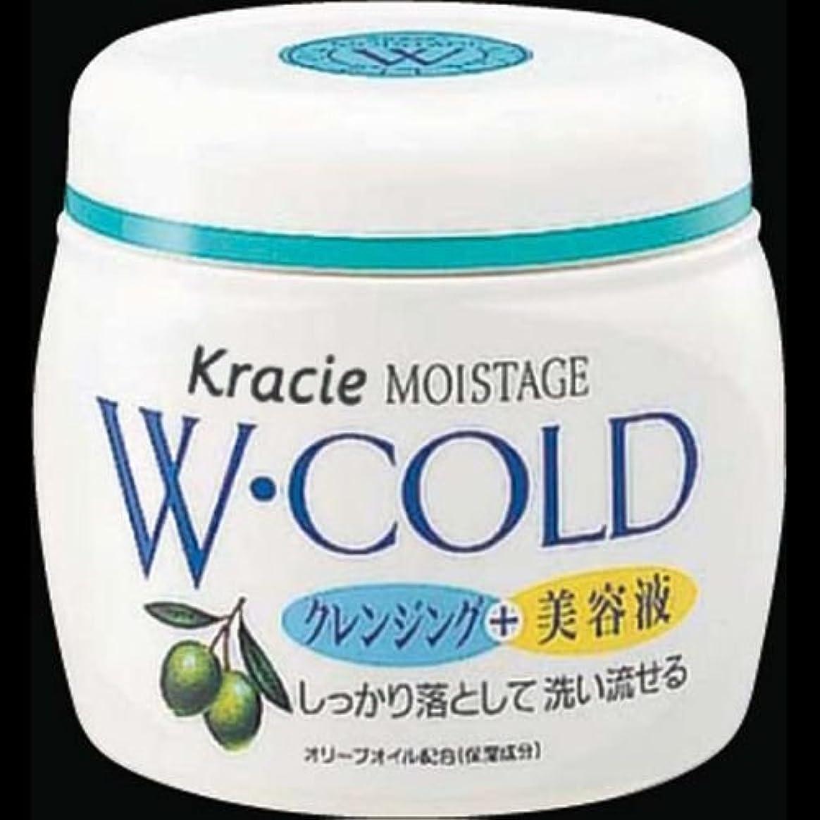 恐ろしい層差別【まとめ買い】モイスタージュコールドクリーム 270G ×2セット