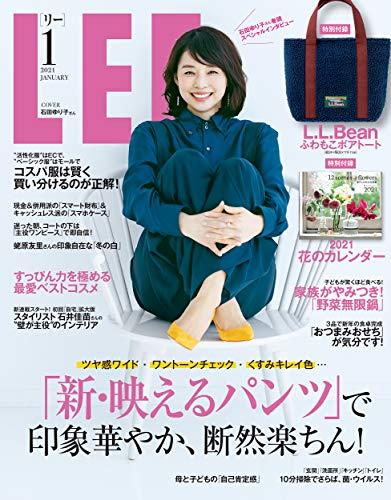 LEE (リー) 2021年1月号 [雑誌]