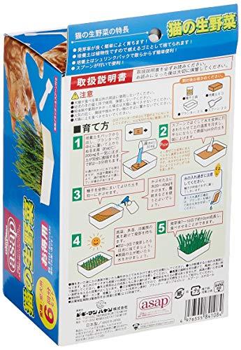 キャティーマンasap猫の生野菜6回分セット