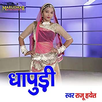 Dhapudi