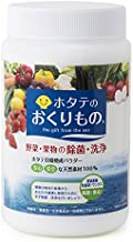 野菜 くだもの 洗浄剤 ホタテ のおくりもの 550g 残留農薬 防腐剤 除去 除菌 便利な計量スプーン付き! お徳用 約180回分