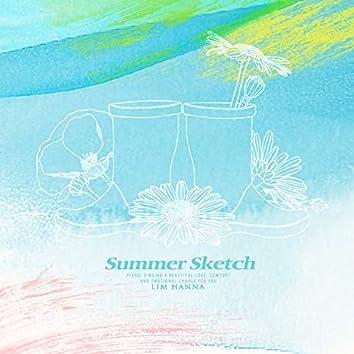 여름 스케치
