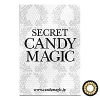 Secret Candymagic monthly シークレット キャンディー マジック マンスリー 【カラー】NO.9ブラウン 【PWR】-4.25 1枚入 1箱