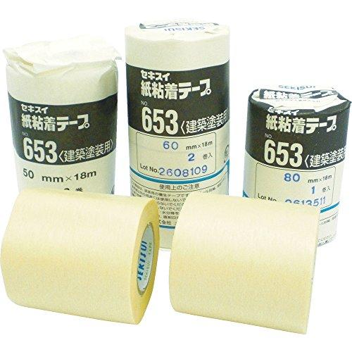 積水 紙粘着テープ#653 80X18 K653X24 マスキングテープ(車輌塗装用)