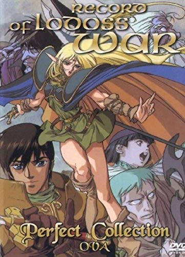 Record of Lodoss War: OVA - Perfect Collection (4 DVDs)