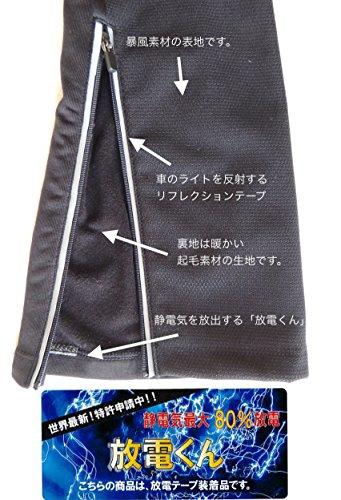 apt'(エーピーティー)ウインドブレークタイツ3DGELパッド冬用サイクルパンツ(Sサイズ(ウエスト68-74cm股下73cm))