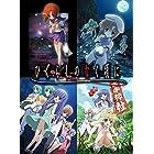アニメ「ひぐらしのなく頃に」コンプリートBD-BOX 2006-2012 [Blu-ray]