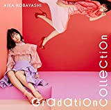 Gradation Collection (通常盤) (特典なし)