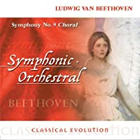 Violin Concertos by ANATOL KONSTANTINOVICH LIADOV (2001-06-26)