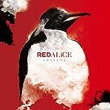 Snowy Days Feat. A*Ru (DJ Nagai Remix)
