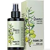 Argan Öl (Argania spinosa) 100% rein aus Marokko von Ysamin