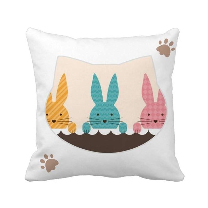 四回ルーフブラウンイースターかわいいバニーの文化祭 枕カバーを放り投げる猫広場 50cm x 50cm