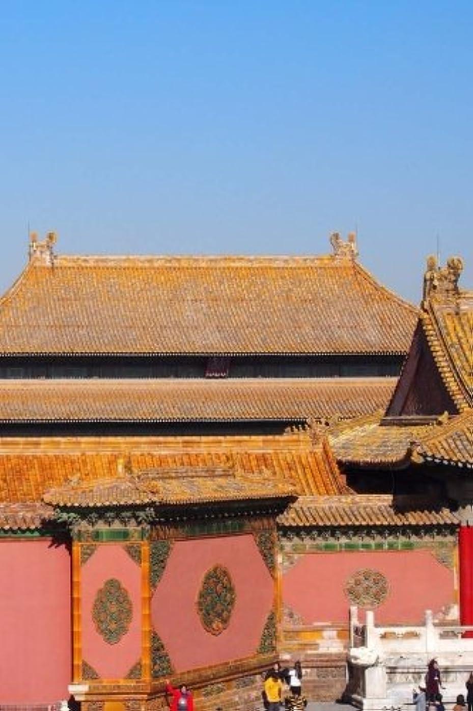 軸反動施しBeijing China Notebook