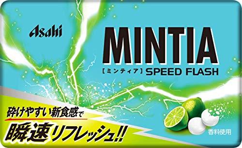 Mintia Speed Flash 2.7 oz 5 stks Japanse Mint Tablet Asahi Ninjapo