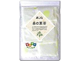 森のこかげ 国産 桑葉茶 (2g×50p 内容量変更) くわのは茶 100% Z