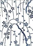 Rienzome, TODAYA est. 1872 Toalla Tradicional Japonesa Tenugui con un árbol Llorando...