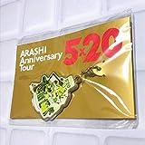 第2弾 会場限定 チャーム 福岡ver 緑 相葉雅紀 ARASHI 嵐 Anniversary Tour 5×20 コンサート グッズ プレート あらし PC486