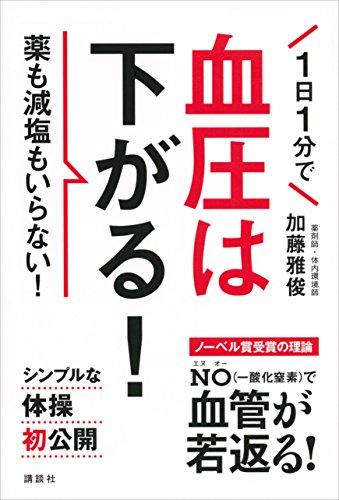 春の趣味・実用書フェア(3/31まで)