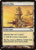 マジックザギャザリング MRD EN Ancient Den (日本語版 コモン) The List ザ・リスト