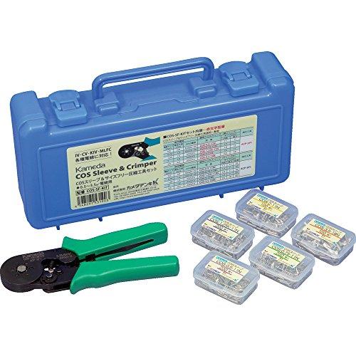 カメダ COSスリーブ 工具セット COS-SFA-KIT COS-SFA-KIT 圧着スリーブ