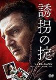 誘拐の掟 [DVD] image