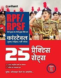 RPF Books 2019 - Constable (Hindi)