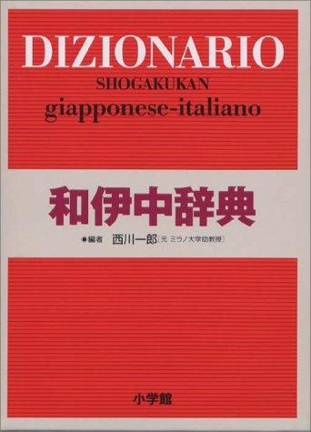 Shōgakukan Wa-I chūjiten = Dizionario Shogakukan Giapponese-Italiano