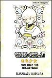 Video Girl Ai - Jump, tome 13